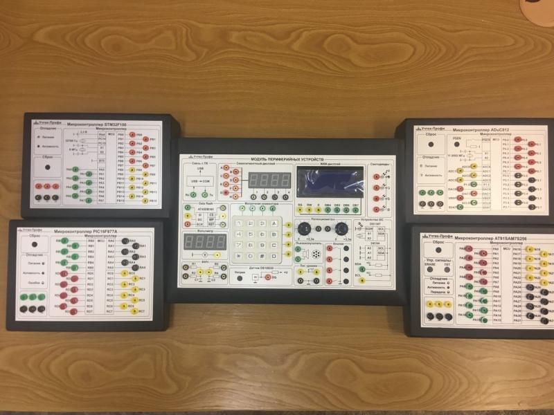 Новое учебное оборудование на кафедре ОНД
